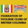 Immagine associata al documento: Sapori di Puglia 2017 - Vancouver, 30 marzo/1 aprile