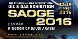 Immagine associata al documento: SAOGE - Saudi Arabia Oil & Gas Exhibition, Dammam (Arabia Saudita), 17-19 Ottobre 2016