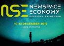 Immagine associata al documento: La Puglia dell'aerospazio a Roma per NSE New Space Economy