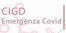 Immagine associata al documento: CIG in deroga autorizzazioni al trattamento - aggiornamento atti